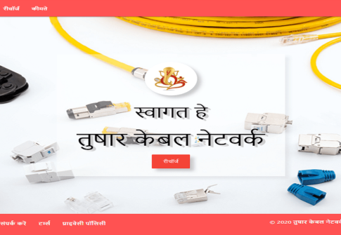 tushar kebal network-